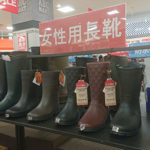 冬物長靴入荷!!